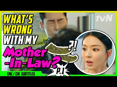 Download Exclusive Search: WWW Special | What's Wrong with My Mother-in-Law Part 1 Mp4 baru