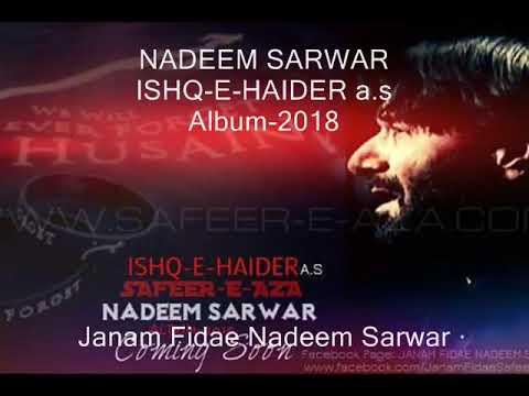Released Promo Noha 2018 NADEEM SARWAR 1439 HIJRI