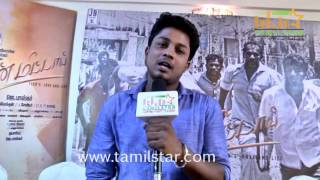 Ramsaravana At Thaen Mittai Movie Audio Launch