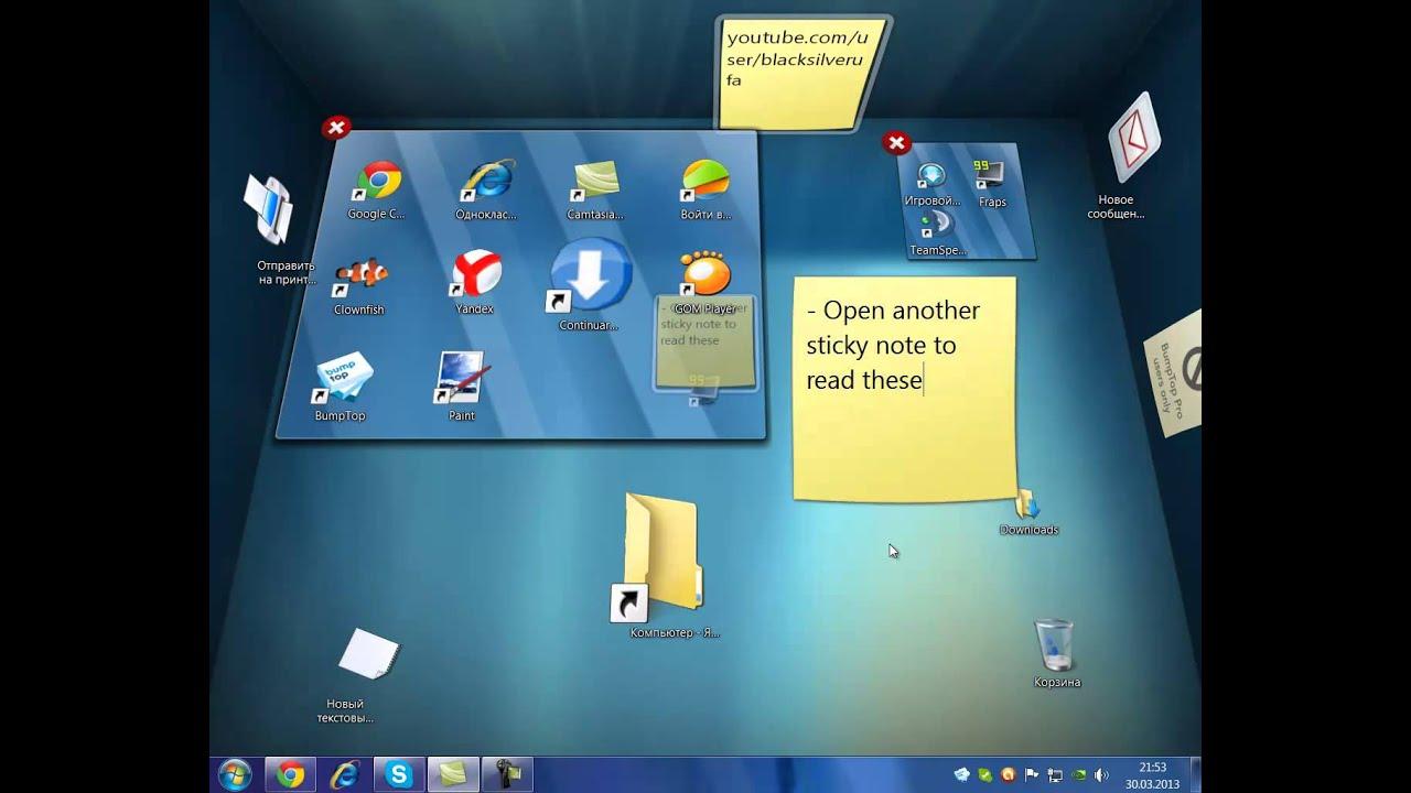 Как установить Windows 7 с диска на компьютер? Установка 86