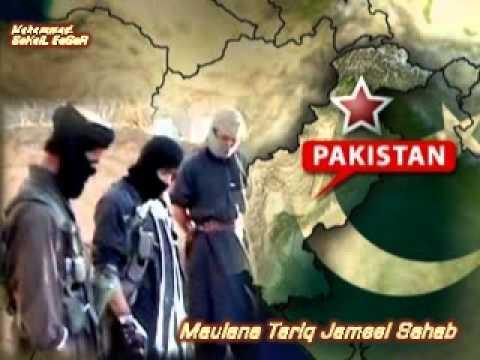 Maulana Tariq Jameel Sahab bayan Ek Din Marna Hai part 1 (SoHaiL...