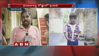 Boy Lost life due to  Electric shock | Vijayawada