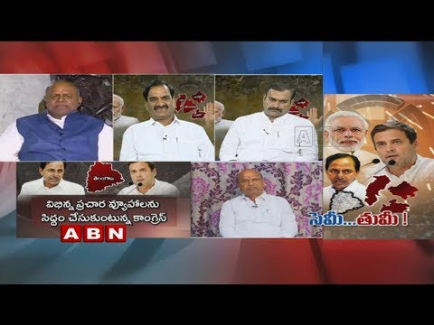 Debate | ABP-CVoter Survey Predicts 'Congress Will Get Majority in 3 States' | Part 2