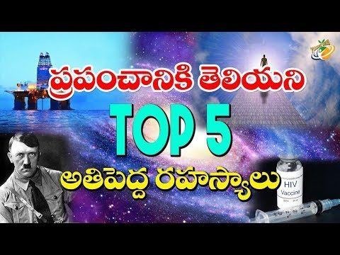 Top 5 Biggest Secrets Unknown To The World | With CC | Planet Leaf