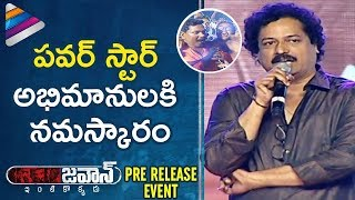 Satish Vegesna Conveys Wishes to Pawan Kalyan Fans | Jawaan Movie Pre Release Event | Sai Dharam Tej