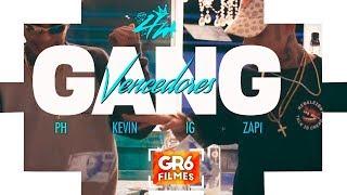 """4M Gang """"Vencedores"""" - MC PH, MC Kevin, MC IG e Zapi (GR6 Filmes) DJ LK e Pedro Lotto"""