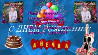 Поздравление с днем рождения свату от сватов смс 69
