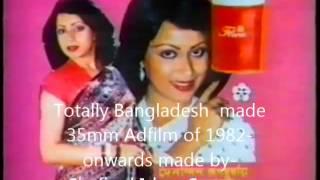 Shafiqul Islam Swapan's Adfilm Tibbet Flora Anjona