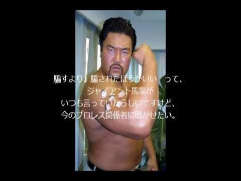佐々木健介の画像 p1_26