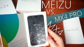 Meizu MX4 Сравнение с Meizu MX4 PRO