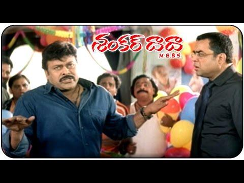Shankar Dada M.B.B.S. Movie || Chiranjeevi Speaking Funny English  || Chiranjeevi,  Sonali Bendre