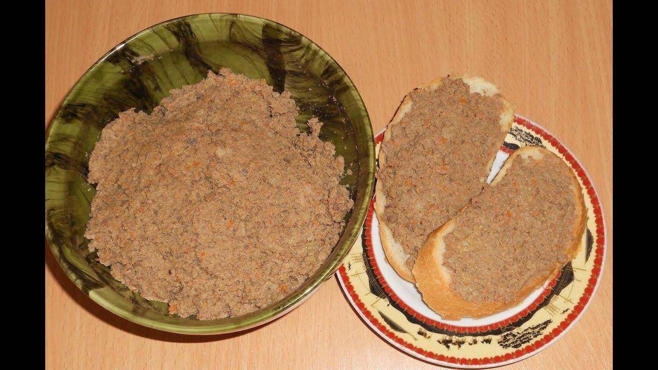 Рецепты печеночного паштета из свиной печени в домашних условиях 201