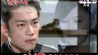 [Vietsub] MV 15 phim ĐSCĐ - Phong Tuệ luyến - Kiếp này chỉ vì em