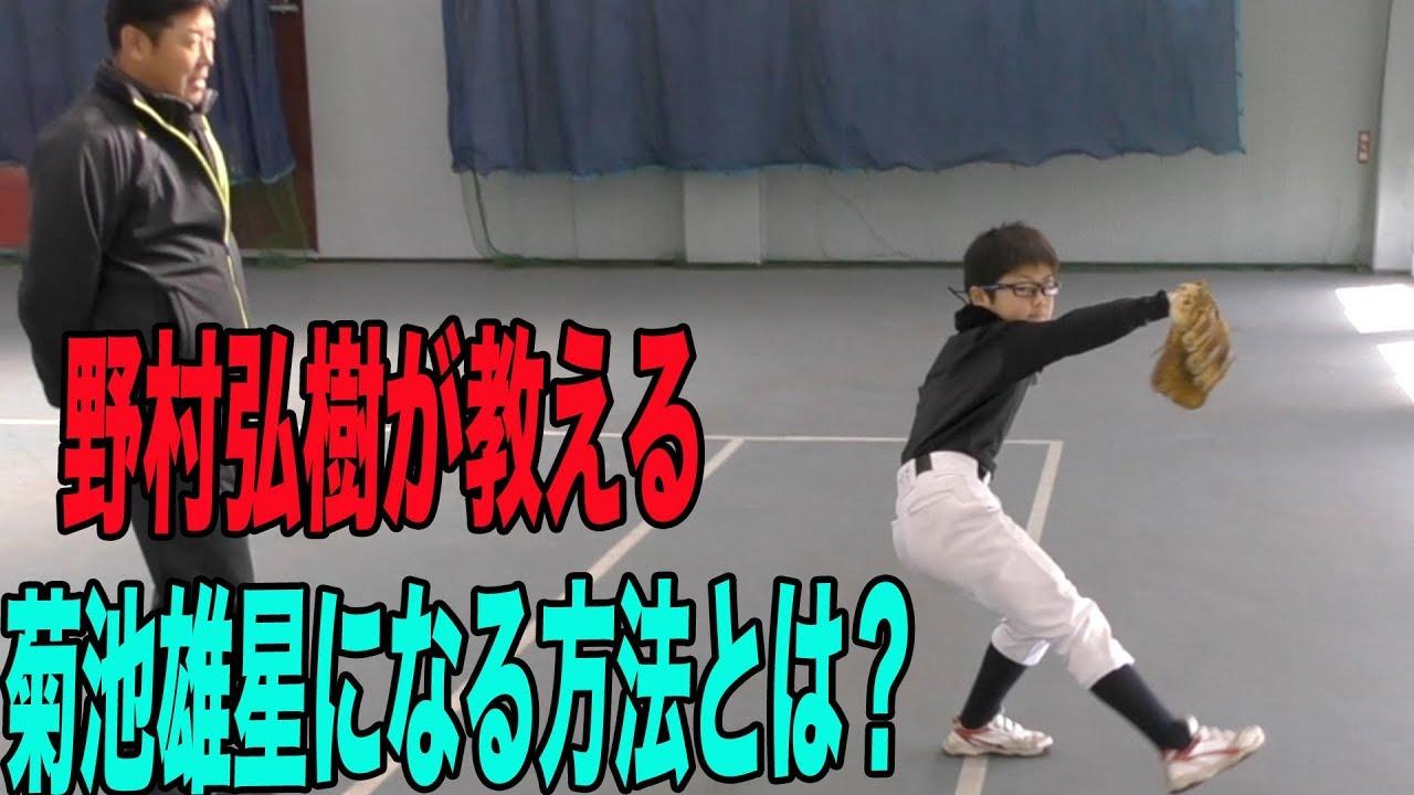 野村弘樹の画像 p1_4