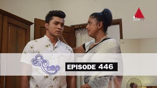 Neela Pabalu - Episode 446 | 27th January 2020 | Sirasa TV