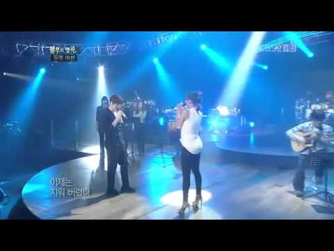 Hyorin(Sistar) & Shin Yongjae(4MEN)-Now ( Immortal Song 2)