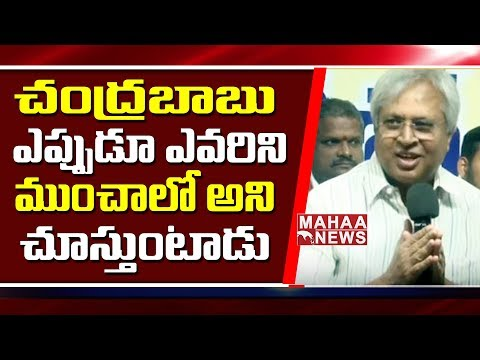 Undavalli Arun kumar Attend Save andhra Pradesh Meeting At Vizag | Mahaa News