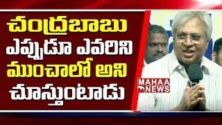 Undavalli Arun kumar Attend Save andhra Pradesh Meeting At Vizag