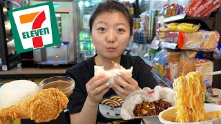 Eating at FILIPINO 7-ELEVEN in the PHILIPPINES 🍗🍚!