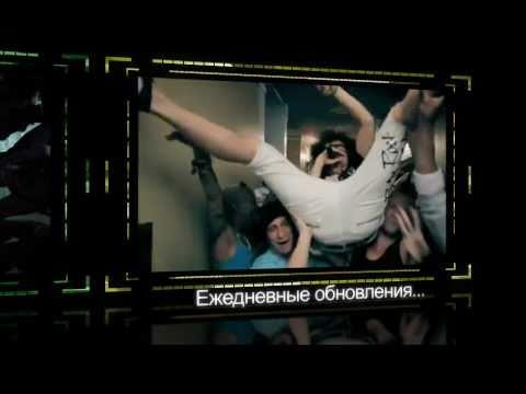 WORLD MIX Музыкальные видео клипы онлайн