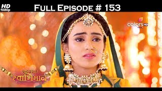 Ek Shringaar Swabhiman - 19th July 2017 - Full Episode 153