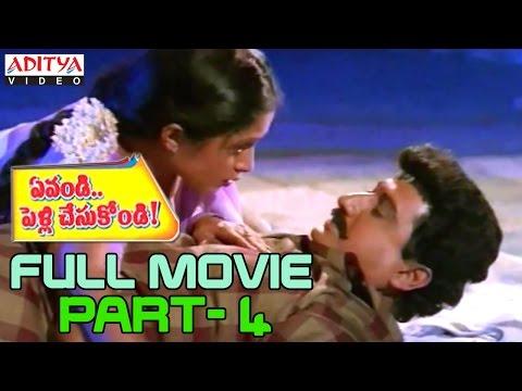 Evandi Pelli Chesukondi Telugu Movie Part 4/13 - Suman, Ramya Krishna,Vineeth, Raasi