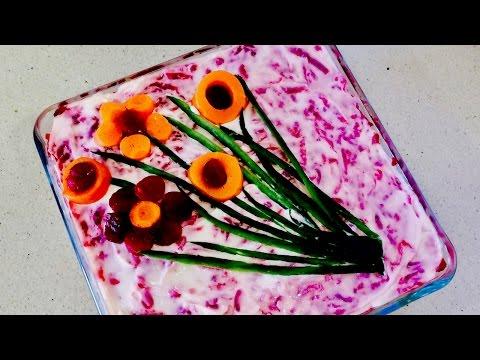 САЛАТ «МОЙ ГЕНЕРАЛ»  Просто божественный Новогодний салат.