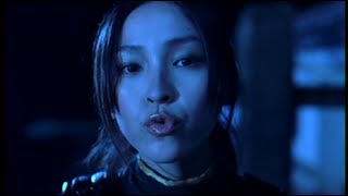Trailer - Red Shadow: Akakage (2001)