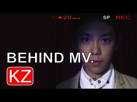 Behind MV สัมผัสประสบการณ์