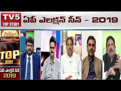 కేసీఆర్ ఏపీలో వేలుపెడితే ఎవరికీ లాభం..? | Top Story With TV5 Murthy | TV5 Live