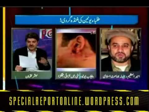 Point Blank Mubashir Luqman Speacial Program on Islami Jamiat Taluba 2/4