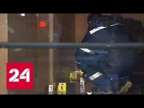 Два человека задержаны по делу о перестрелке в Москва-Сити - Россия 24