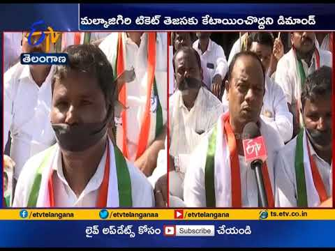 Congress Leader Sridhar Supporters Protest | for Malkajgiri Party Ticket | at Gandhi Bhavan