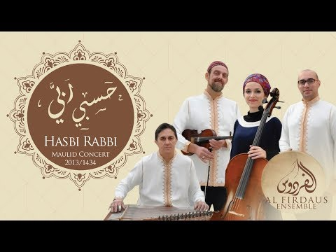 Al Firdaus Ensemble salawat Dimashqiyya  hasbi Rabbi video