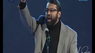 Global Peace & Unity ~ Shaykh Dr. Yasir Qadhi | 24th November 2013 #GPU 2013