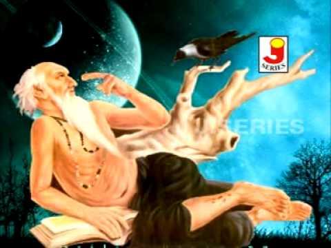 Girad ke Raja-Baba Farid Special Urdu Devotional New Song Of 2012 From Album Baba Farid Ka Darbar