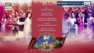 Shadi Mubarak Ho Episode 09 ( Teaser ) - ARY Digital Drama