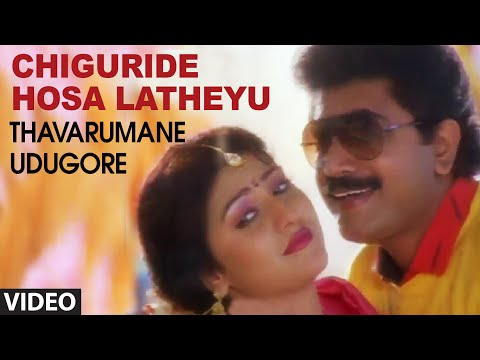 gadibidi ganda kannada film mp3 songs download