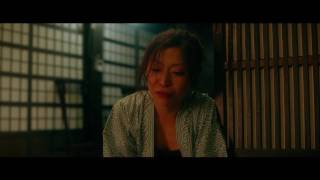 2017 Strange Tales Of Love And Strangers trailer