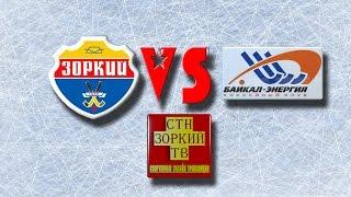 Зоркий : Байкал-Энергия