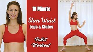Slim Waist Workout ♥ Ballet Exercises for Love Handles, Obliques, Abs, Legs & Glutes, Flat Tummy