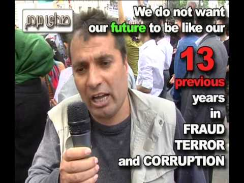 Afghan Election 2014 Fraud Protest London