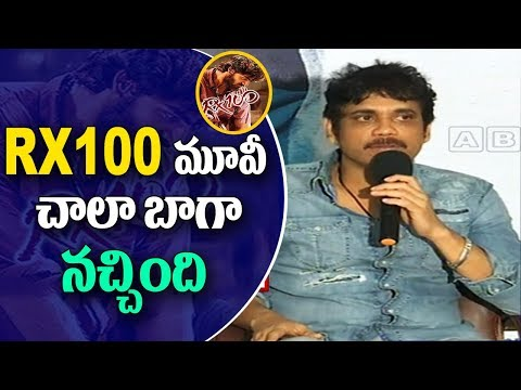 Hero Nagarjuna about RX 100 Movie | Chi La Sow Press Meet