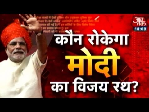 Halla Bol: Can Congress stall PM Modi's clean sweep across the country?