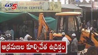 ఆక్రమణల కూల్చివేతలో ఉద్రిక్తత..! | Illegal Invasions Collapsed In Sangareddy