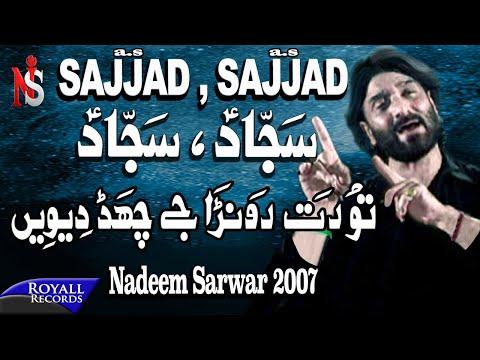 Nadeem Sarwar | Sajjad Sajjad | 2007 video