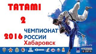 Чемпионат России : Эстония до 19