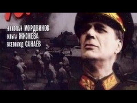 """""""В горах Югославии"""" Военная драма, худ  фильм СССР, 1946г"""