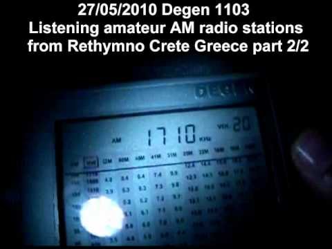 Listening amateur radio MW stations in Greece part 2/2
