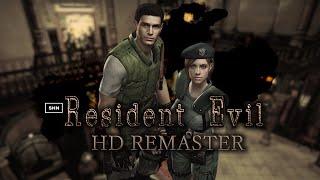 Прохождение игры resident evil remastered hd 2015